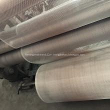 Moustiquaire 16 * 16 en aluminium moustiquaire pour Buidling