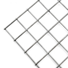 reinforcing galvanized welded wire mesh panel