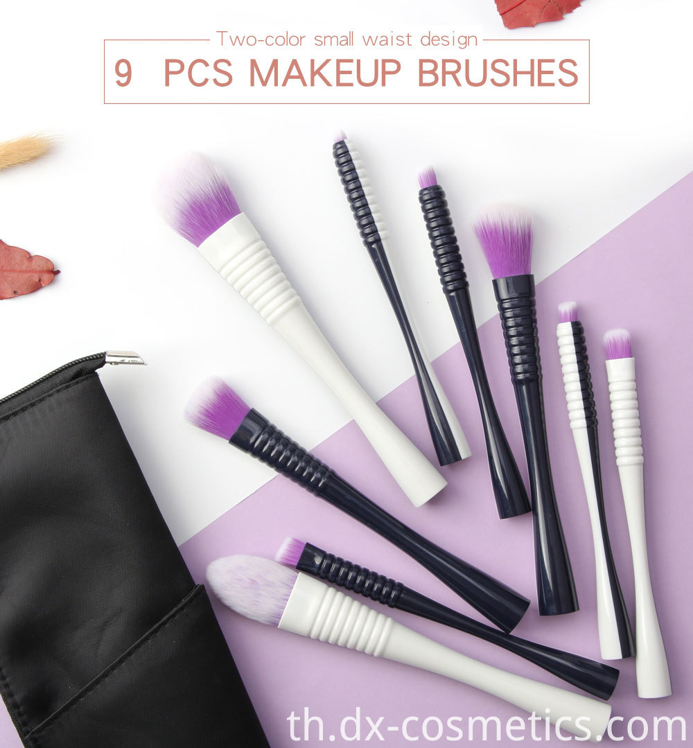 9 PCS Makeup Brushes Set 1