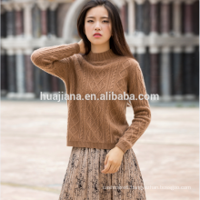 100% cashmere women's khaki color sweater