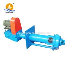 vertical sump pump with agitator