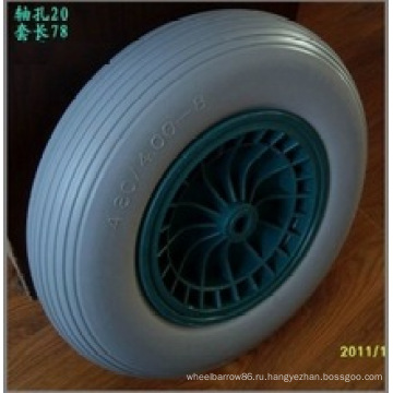 4.80/4.00-8 ПУ колесо пластиковый обод тачка, PU колеса, плоской свободной шины