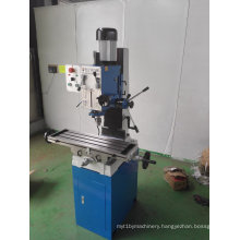 Zay7025fg, Zay7032fg, Zay7040fg, Zay7045fg Vertical Bench Drilling and Milling Machine