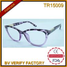Neue Tendenz Tr Rahmen mit Polaroid Linse Sonnenbrille (TR15009)