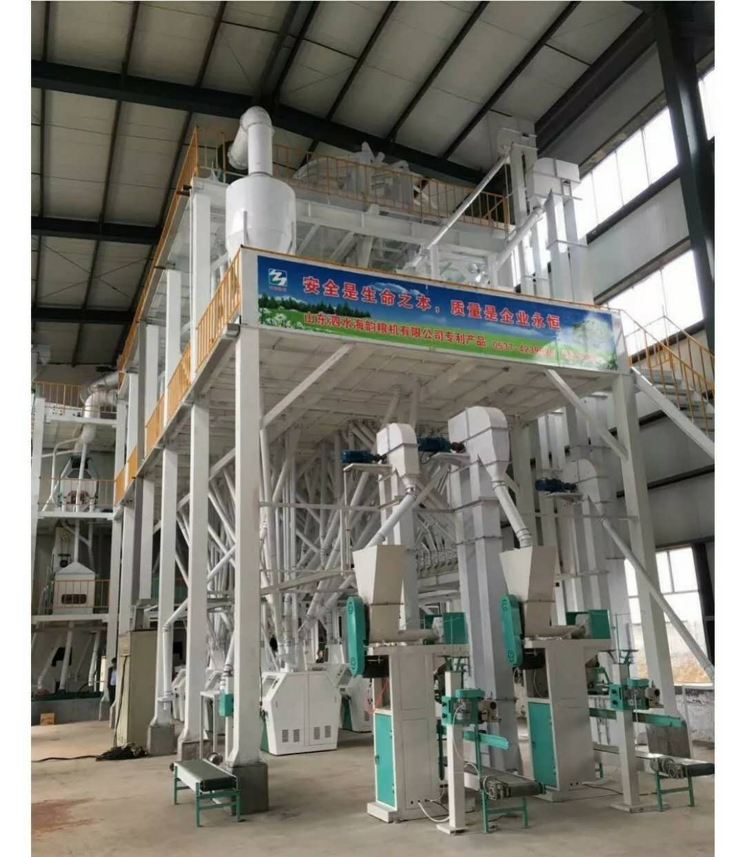 60t large flour mill