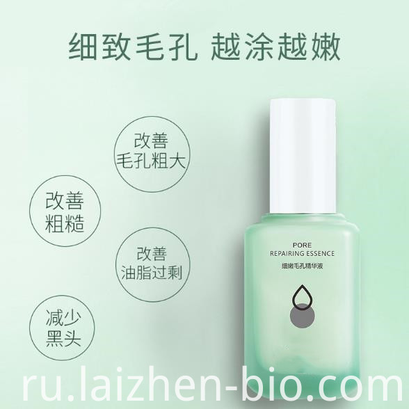 Moisturizing pore shrinking serum