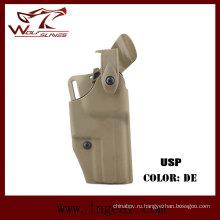 Safriland 6320 Тактический пистолет Кобура для кобуры пистолет USP
