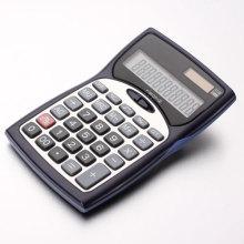 Black Cool Math Calculator