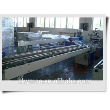 JDBD-450 CUP COUNTING AND PACKAGING MACHINE
