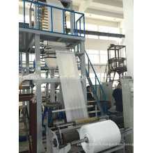 ABA-800 HDPE Film Blowing Machine