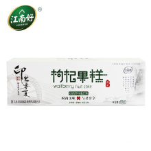 Wolfberry fruit cake Green Fashion Gift Packing halal candy sweets