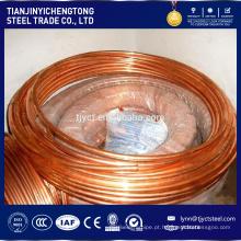 Preço de cobre de 1 quilograma na tubulação da bobina do cobre de india / tubo de cobre retangular quadrado redondo
