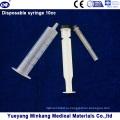 Одноразовый шприц с иглами (10 мл)