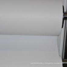 Баннер Flex, брезент ПВХ, рекламный баннер