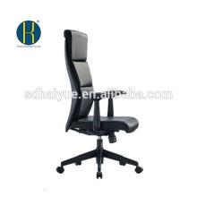 cadeira alta do escritório do couro da vaca da forma traseira alta