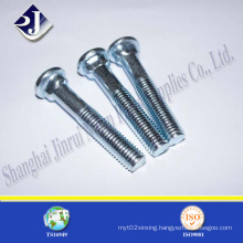 Fish Bolt for Grooved Fitting