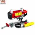 PA200 PA500 PA1000 недорогой небольшой беспроводной пульт дистанционного управления мини электрическая Лебедка 110 В 220 вольт