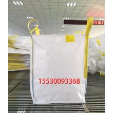 folha de alumínio a granel forrado saco de forro de recipiente flexível de descarga por ZR
