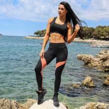 Outwork Sport Exercise Fitness Yoga Pants Leggings (3043)