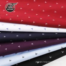 Calico Cloth Printing Microfiber fabric Antistatic Fabric