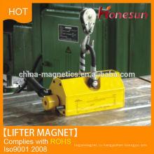 хорошая производительность магнитную lifter магнит в различных веса
