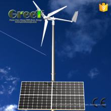 10kw Solar and Wind Energy Equipment for Sales