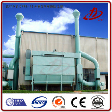 Dust collector filter for Flour
