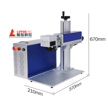 Split Portable Mini Fiber-laser Engraving Machine