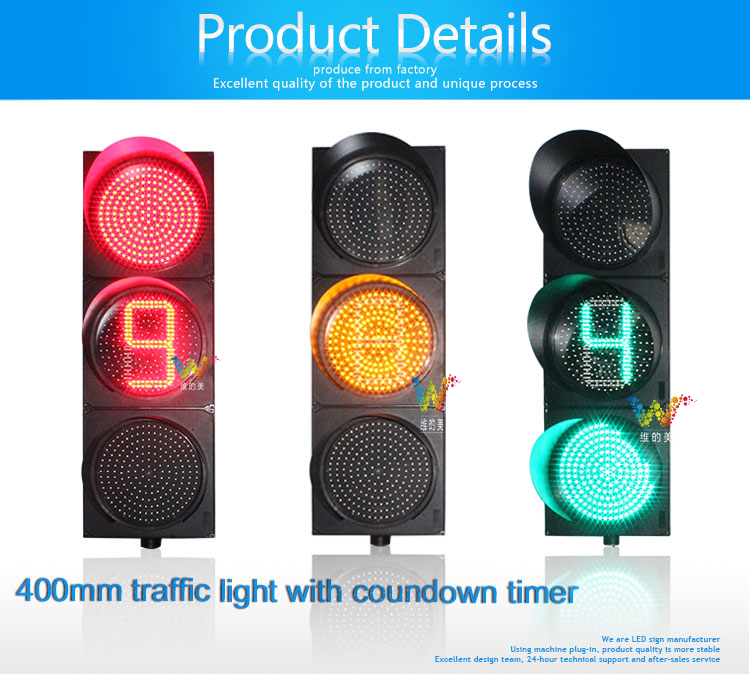 400mm traffic light-1