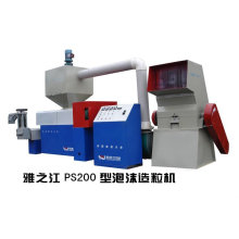 Waste PP PE PS ABS plastic moulding machine