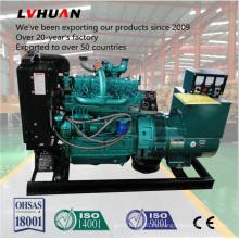 Potencia del generador diesel montada en patines 40 Kw 50 kVA
