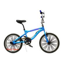 """Bicicleta de estilo libre BMX Performance de 16 """"/ 20"""" (FP-FSB-H017)"""
