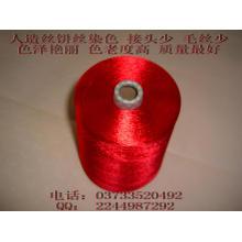 fil de filaments de viscose gâteau trempé blanc cru teint 75D / 18F