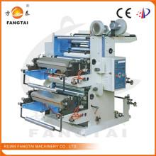 CE печатной машины flexo (двойной Цвет)