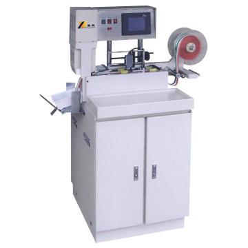 SGS-2080 cortadora de etiquetas untrasonic en venta