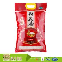 Tres lados que sellan la bolsa de empaquetado aduana del arroz del plástico 5kg de Desgin para la venta