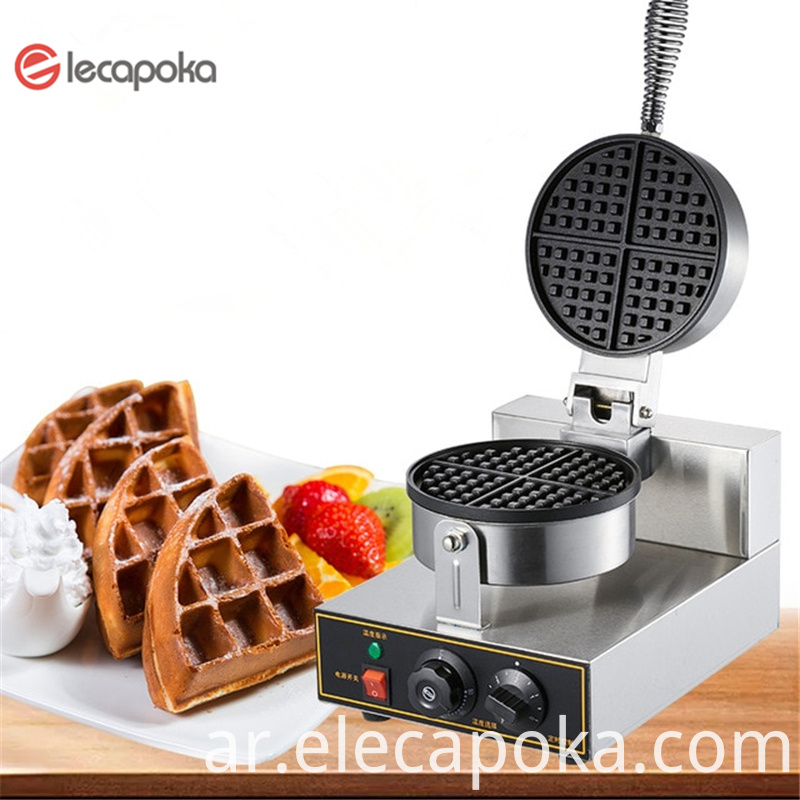 Waffle Maker Electric