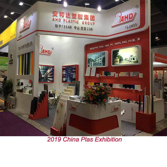 2019 China Plas Exhibition3