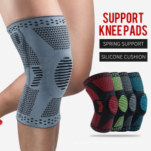 High Quality Knitted Knee Pads Basketball Running Silicone Support Knee Guard