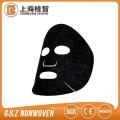 máscara facial da fibra do carvão vegetal de binchotan do cuidado de pele do preto de carbono