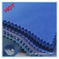 Ткань для трикотажа из 100% полиэстера