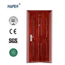 Простой дизайн стальной двери (РА-S089)