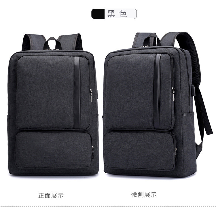 030backpack 11