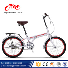 Faltrad 20 Zoll / weiße Farbe Sattelbremse Faltrad / Faltrad mit Träger