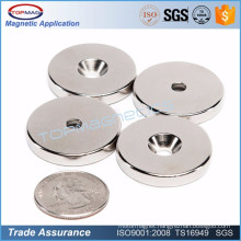 Strong N52 Ni Coated Hard Disc Round Coin NdFeB Magnet/D20x3mm