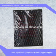 plastic honeycomb active carbon air filter