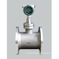 residue oil flowmeter/flow meter (digital target type)