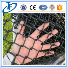 Cheap Chain Link Fence /Dimond Mesh Fence
