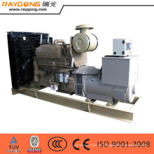 450KVA RAYGONG RAY Serie Dissel Generator Sets