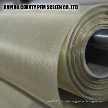 Highly Transparent And Conductive Pure 172 Micron Shielding Red Copper Wire Mesh